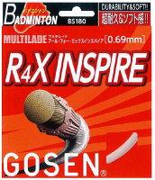 「■5張セット」GOSEN(ゴーセン)「マルチレイド アールフォーエックスインスパイア(R4X INSPIRE)」BS180 バドミントンストリング(ガット)【KPI】の画像