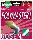 『即日出荷』 「■5張セット」「☆新パッケージ」GOSEN(ゴーセン)「エフジー ポリマスター1(FG POLYMASTER I)(TS010)」硬式テニスストリング(ガット)「あす楽対応」【KPI】