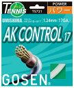GOSEN(ゴーセン)「ウミシマAKコントロール17」ts721硬式テニスストリング(ガット)【kpi24】[ポスト投函便対応]