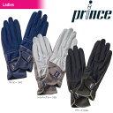 「あす楽対応」プリンス Prince テニス手袋・グローブ レディース ロンググローブ PG956『即日出荷』