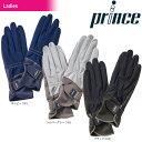 「あす楽対応」プリンス Prince テニス手袋・グローブ レディース 穴開きロンググローブ PG957『即日出荷』