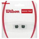 「新パッケージ」Wilson(ウイルソン)ショック・トラップ 振動止め