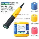 【「ヨネックスフェア」YONEX(ヨネックス)「クッションラップ AC380」下巻き用グリップ