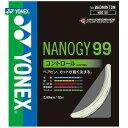 YONEX(ヨネックス)「NANOGY99(ナノジー99)NBG99」バドミントンストリング(ガット)【kpisports】[ネコポス可]