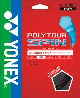 YONEX(ヨネックス)「POLY TOUR SPIN(ポリツアースピン)PTGSPN」 硬式テニスストリング(ガット)【kpisports】[ネコポス可]の画像