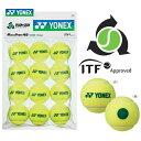 YONEX(ヨネックス)「マッスルパワーボール40(STAGE1 GREEN) TMP40(12個入り)」キッズ/ジュニア用テニスボール