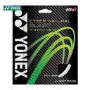 YONEX(ヨネックス)「CYBER NATURAL BLAST(サイバーナチュラル ブラスト) CSG650BL」ソフトテニスストリング(ガット)[ポスト投函..