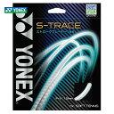 YONEX(ヨネックス)「S-TRACE(S-トレース) SGST」ソフトテニスストリング(ガット)[ポスト投函便対応]