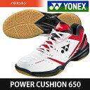 「あす楽対応」ヨネックス YONEX バドミントンシューズ ユニセックス POWER CUSHION 6