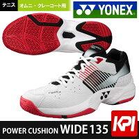 YONEX(ヨネックス)「POWER CUSHION WIDE 135(パワークッションワイド135) SHT-135W-114」オムニ・クレーコート用テニスシューズの画像