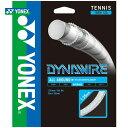 『即日出荷』「2017モデル」YONEX(ヨネックス)「DYNAWIRE 125(ダイナワイヤー) TGDW125」硬式テニスストリング(ガット)「あす楽対..