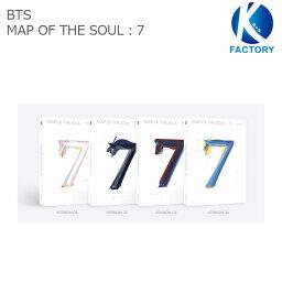 送料無料 当店限定特典付き 防弾少年団 アルバム【BTS MAP OF THE SOUL:7 】 【4種選択】バンタン / 韓国音楽チャート反映