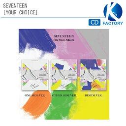 送料無料 [当店限定特典付] <strong>SEVENTEEN</strong> ミニ8集アルバム 【YOUR CHOICE】3種選択 セブンティーン セブチ/ 韓国音楽チャート反映 / 1次予約
