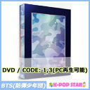 BTS Photobook 'Now 3' in Chicago (フォトブック + DVD)