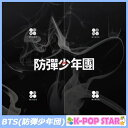 BTS(防弾少年団) 2集 - Wings (ランダムバージョン) (韓国盤)