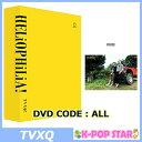 東方神起 HELiOPHiLiA! (DVD+フォトブック)( 韓国盤 )
