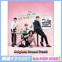 彼女は綺麗だった 韓国ドラマOST (2CD) (MBC) (韓国盤) [CD]
