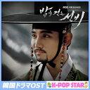 夜を歩く士(ソンビ) 韓国ドラマOST Part.2 (MBC) (韓国盤)
