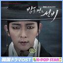 夜を歩く士 韓国ドラマOST Part.1 (MBC) (韓国盤) [CD]