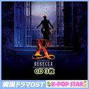 レベッカ 韓国ミュージカルOST (3CD) (韓国語)