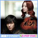 シンイ-信義- 韓国ドラマOST (SBS) (韓国盤) CD
