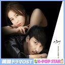 鮫(サンオ)韓国ドラマOST (KBS) (韓国盤) [CD]