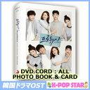 プロデューサー 韓国ドラマOST (2CD + DVD) (KBS) (スペシャルエディション)(韓国盤)