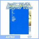 2ndミニアルバム - Summer Vibes (韓国盤) / ASTRO