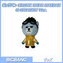 ワイジエンターテインメント BIGBANG X KRUNK BEAR BAEBAE VER. G-DRAGON