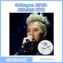 楽天K-Pop StarBIGBANG G-DRAGON スタイル スリムクロス ピアス ビッグバン / アクセサリー/BIGBANG ファッション