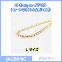 楽天K-Pop StarBIGBANG G-DRAGON スタイル チェーンネックレス / [Lサイズ]