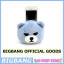 BIGBANG KRUNK 公式グッズ スマートフォンスタンド / OFFICIAL GOODS PHONE STAND