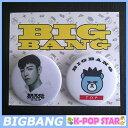 BIGBANG T.O.P / SOL(TEAYANG) 缶バッジセット