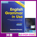 洋書(ORIGINAL) / English Grammar in Use Book with An