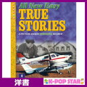 洋書(ORIGINAL) / True Stories Level 2 All New Easy True Stories: Student Book (True Stories (Pearson Longman)) / Sandra Heyer