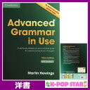 洋書(ORIGINAL) / Advanced Grammar in Use with Answers: A Self-Study Reference and Practice Book for Advanced Learners of Engli..