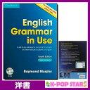 洋書(ORIGINAL) / English Grammar in Use with Answers and CD-ROM: A Self-Study Reference and Practice Book for Intermediate Learners of English / Raymond Murphy