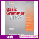 洋書(ORIGINAL) / Basic Grammar in Use Student's Book with Answers and CD-ROM: Self-study Reference and Practice for Students o..