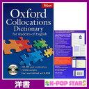 洋書(ORIGINAL) / Oxford Collocations Dictionary For Students of English (Book CD) / Colin McIntosh