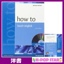 洋書(ORIGINAL) / How to Teach English with DVD (How S.) / Jeremy Harmer