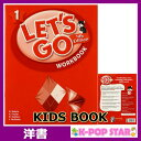洋書(ORIGINAL) / Let's Go: Fourth Edition Level 1 Workbook / R. Nakata