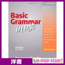 洋書(ORIGINAL) / Basic Grammar in Use Student's Book with Answers: Self-study reference and practice for students of North Ame..