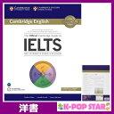 洋書(ORIGINAL) / The Official Cambridge Guide to IELTS Student's Book with Answers...
