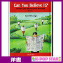 洋書(ORIGINAL) / Can You Believe It : Stories and Idioms from Real Life, Book 1 / Jann Huizenga