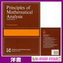 洋書(ORIGINAL) / The Principles of Mathematical Analysis (International Series in Pure & Applied Mathematics)