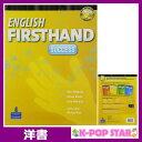 洋書(ORIGINAL) / English Firsthand Success Student Book with Audio CD (Hardcover, 4)