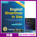 洋書(ORIGINAL) / English Grammar in Use Book(4th Edition) with Answers and Interac...