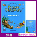 洋書(ORIGINAL) / Longman Children's Picture Dictionary: Workbook 1