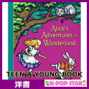 洋書(ORIGINAL) / Alice 039 s Adventures in Wonderland (New York Times Best Illustrated Books (Awards))