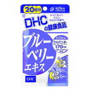40 DHC blueberry extract 12.4 g